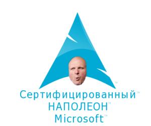 Microsoft Certified Napoleon